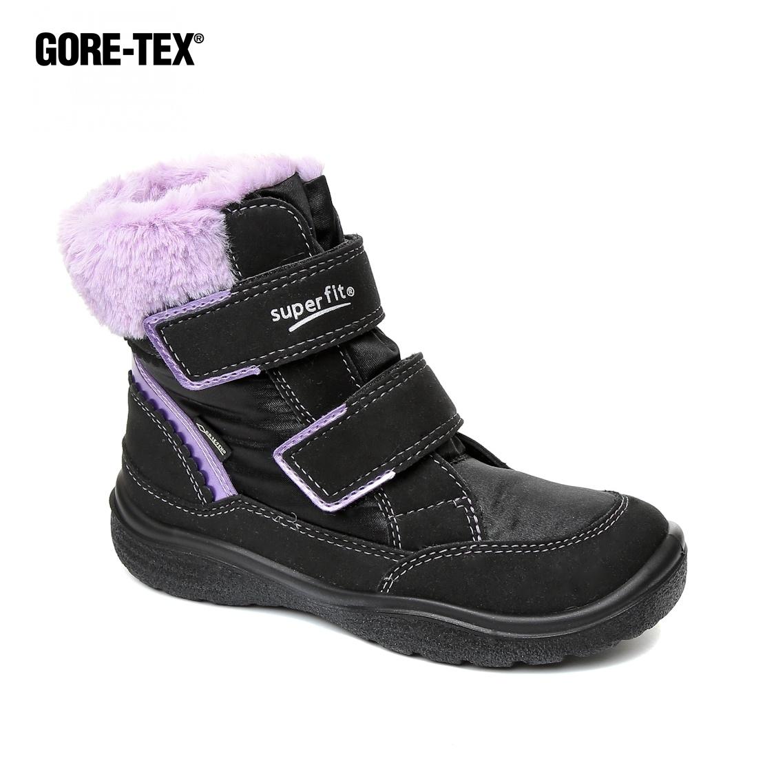 Kız Çocuk Superfit Ayakkabı